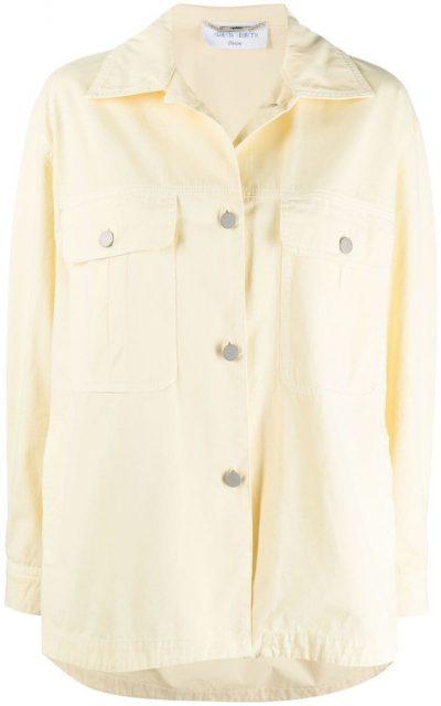 Yellow Long-Sleeved Denim Jacket-Alberta Ferretti